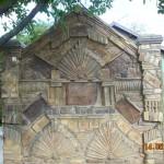 Grofova ograda od stare cigle i crepa 4