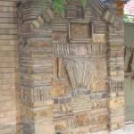 Grofova ograda od stare cigle i crepa 1