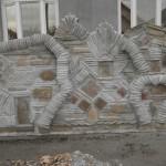 Banetova ograda od stare cigle i crepa Vrbas 3
